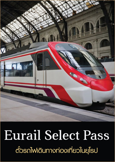 Eurail Select pass